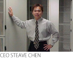 CEO STEAVE CHEN